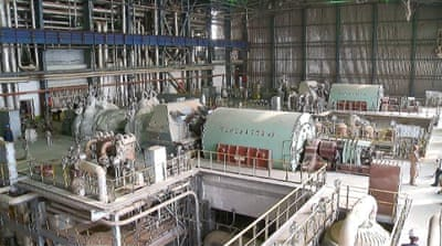Nigerian parliament approves funds to revive Ajaokuta steel plant