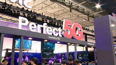 Mobile World Congress 2018: 5G in the spotlight
