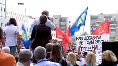 Protests across Russia over pension reforms