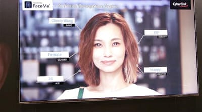 CES 2019: Facial recognition technology brings privacy concerns
