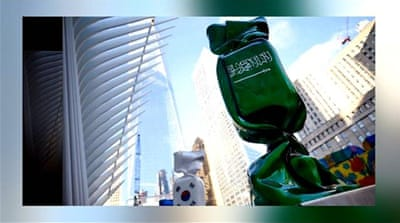 Sculpture with Saudi flag to be removed from Ground Zero