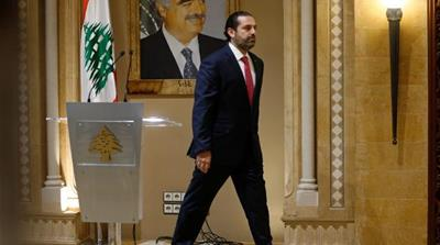 Analysis: What Saad Hariri's resignation means for Lebanon
