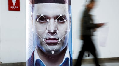 What are the dangers of facial recognition technology?