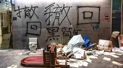 Hong Kong government building in disarray after vandalism