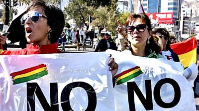 Bolivia: Opposition rallies against president's re-election bid