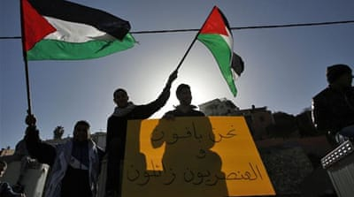 Palestinians united in Israel election apathy