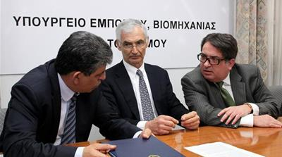 Solution to Cyprus crisis is under the sea