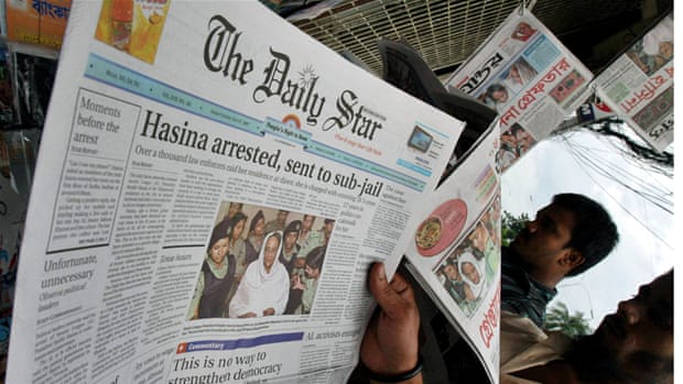 Bangladeshi spies accused of blocking media adverts