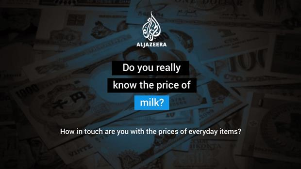 Do you really know the price of milk?