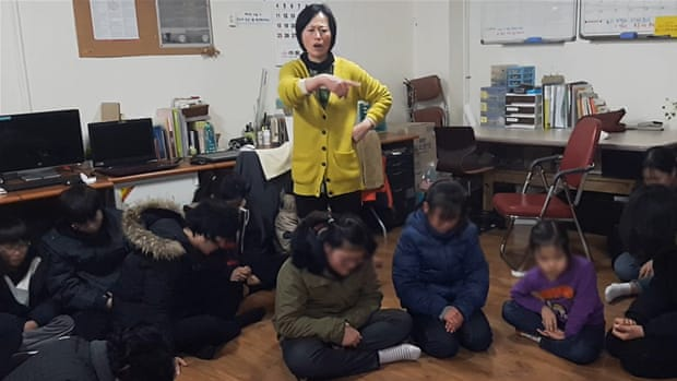 Inside Korea's Doomsday Cult