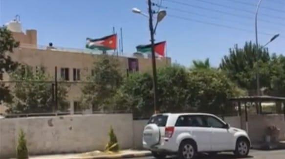 Jordanian intel agents killed