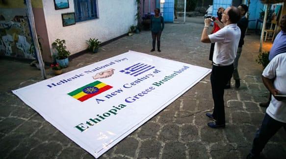 Ethiopia: The last Greeks of Addis Ababa | Greece | Al Jazeera