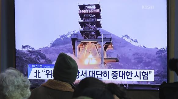North Korea makes another 'crucial test' at its rocket facility