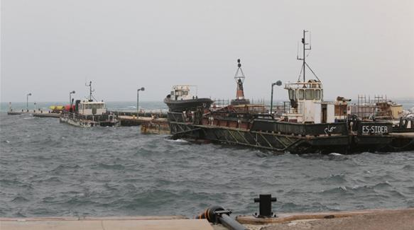 Libya's NOC accuses UAE of being behind oil blockade