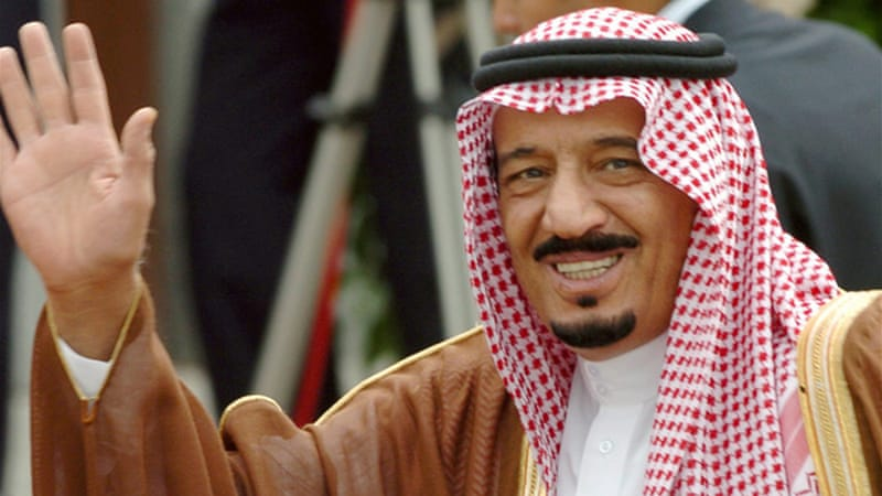 Profile: Salman bin Abdulaziz Al Saud | News | Al Jazeera