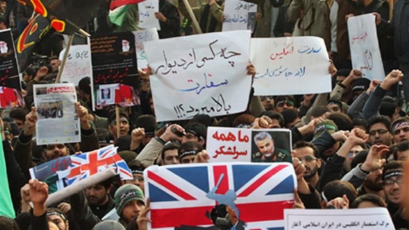 Iran vs UK: History of a media war