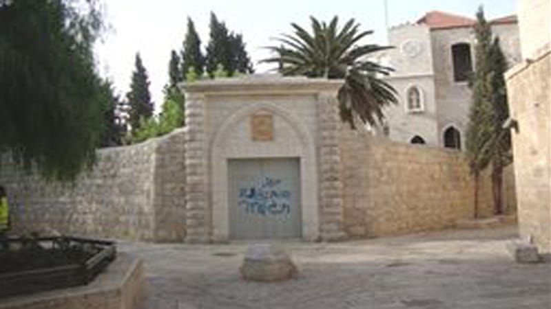 Sprayed message denigrated Jesus at the Convent of Saint Francis on Jabel Sahyoun [Custodia Terrae Sanctae]