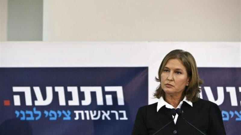 Livni announced she would challenge Prime Minister Binyamin Netanyahu in the upcoming snap elections [Reuters]