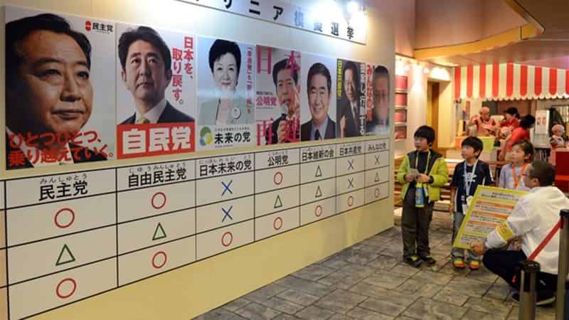 The governing DPJ is forecast to perform badly in the election in which small parties are also competing [AFP]