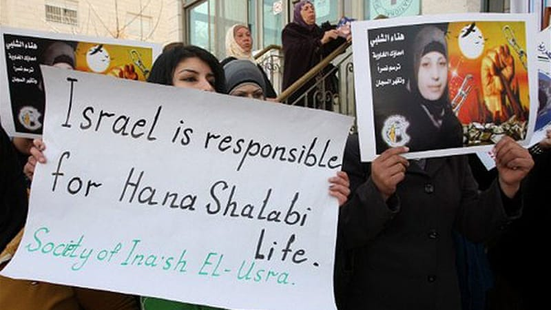 Israeli prison authorities say 20 Palestinian detainees have also launched hunger strikes in support of Shalabi [AFP]