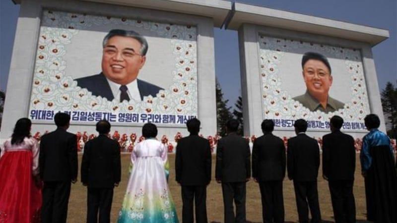 Hasil gambar untuk North Korea's Kim dynasty gif