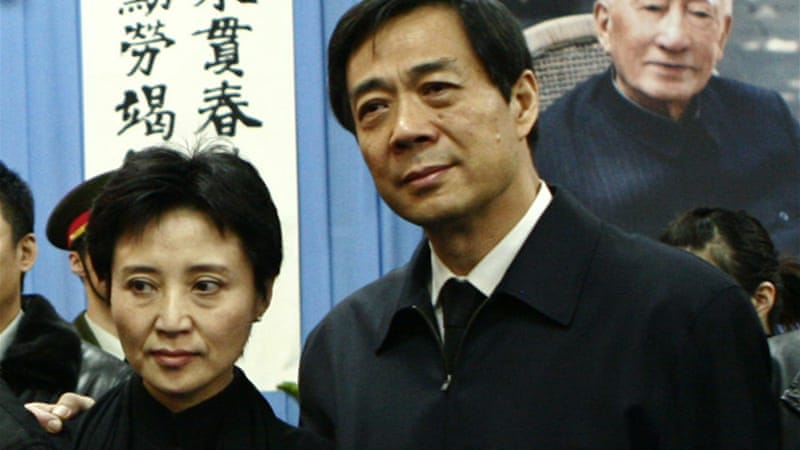 Gu Kailai, left, and a family aide (not in picture) are accused of poisoning UK businessman Neil Heywood [Reuters]