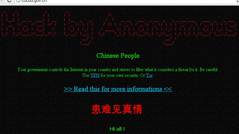 A screen shot of the hacked home page for Chengdu city's business district.