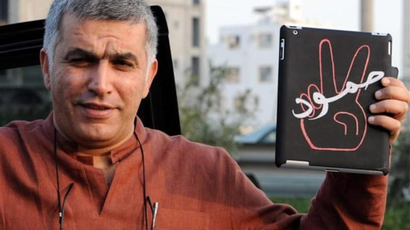 Like Nabeel Rajab, scores of Bahrainis are languishing in prison simply for having marched in the street to call for economic, social and political reforms [EPA]