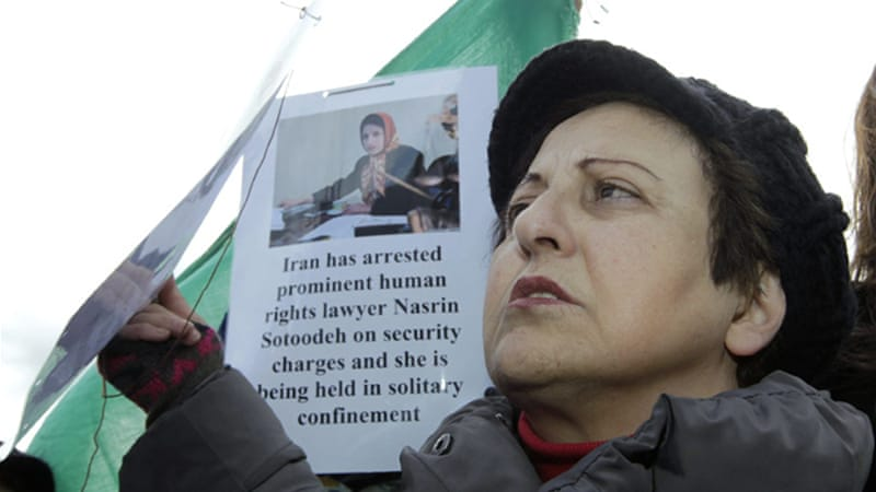Soltani co-founded a human rights group with Iranian Nobel Peace Prize laureate Shirin Ebadi [EPA]
