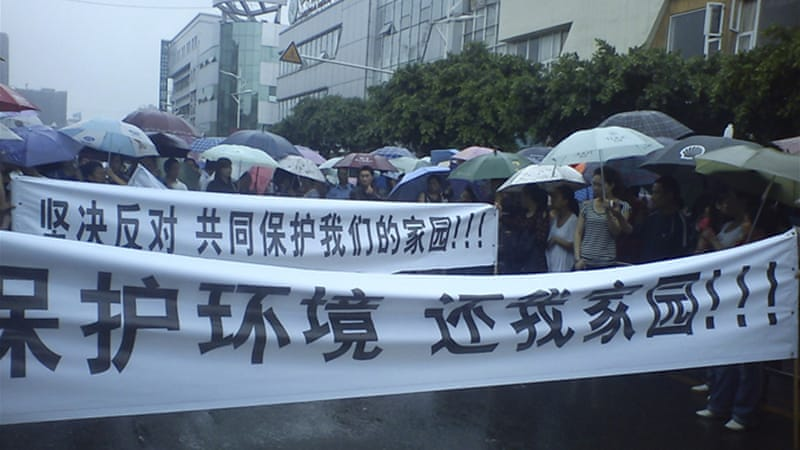 Shifang police have called on the protest organisers to surrender or be severely punished [Reuters]