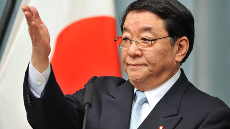 Japanese Chief Cabinet Secretary Fujimura said the talks would focus on 'restoring normal relations' [AP]