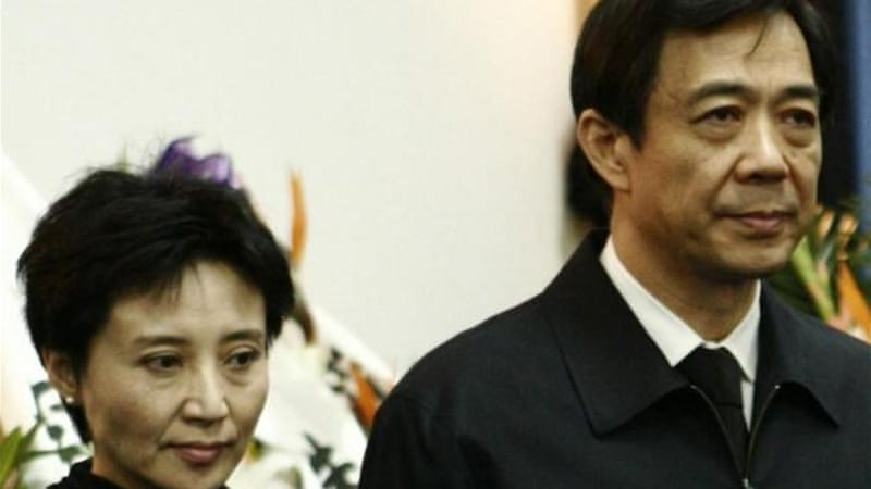 Gu Kaili, wife of politican Bo Xilai, was found guilty of murdering British businessman Neil Heywood [Reuters]
