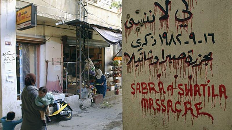 Image result for Sabra and Shatila massacre