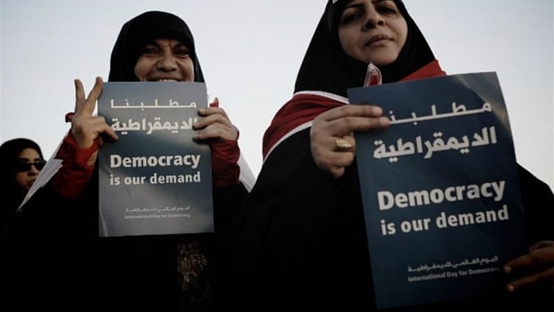 Bahrain charges police officers with torture
