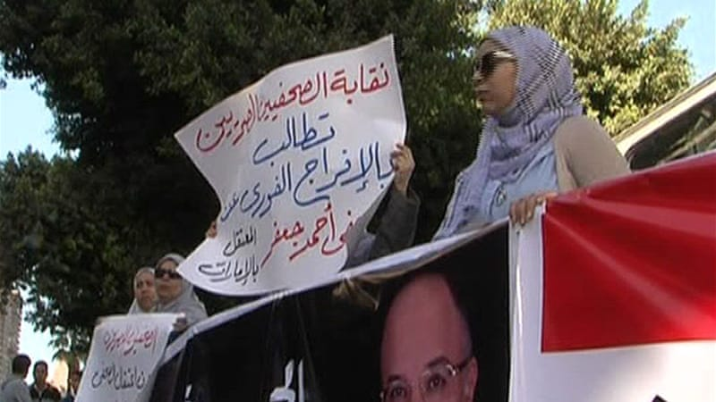 Dozens of demonstrators have protested in front of the UAE embassy in Cairo against the arrests [Al Jazeera]