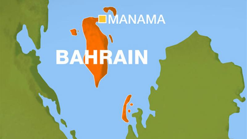 Hundreds of Bahrainis stripped of citizenship: report