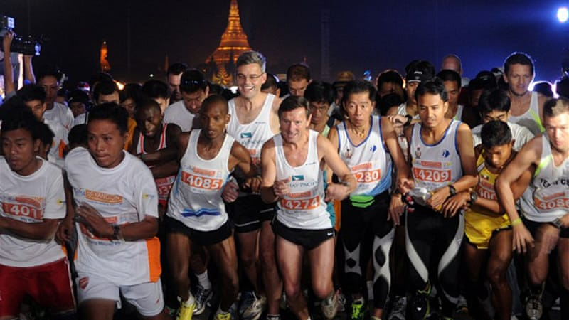 Organisers said athletes from China, India as well as Britain, US, Ethiopia and Kenya were competing [AFP]