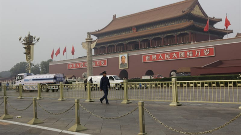 The 'major incident' occurred in front of the main entrance of Beijing's Forbidden City on Monday [Reuters]