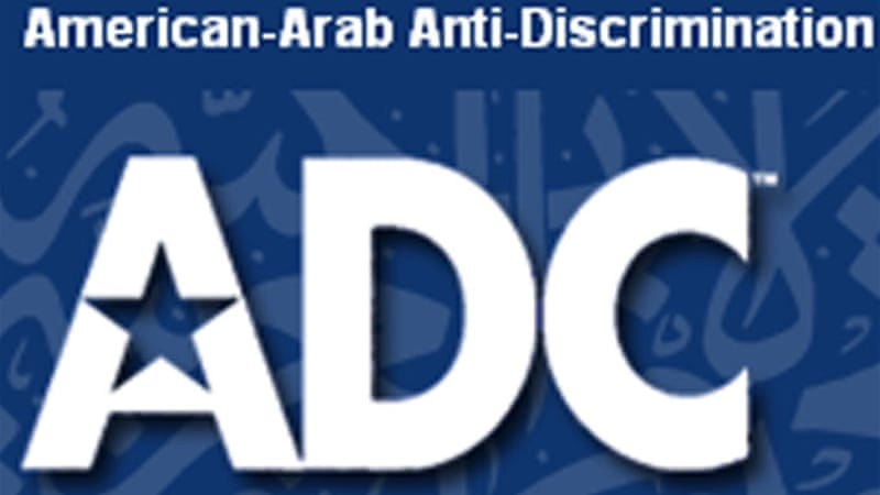 "ADC's board of directors ""must bring into the board's leadership a chairperson who is visionary, inspirational and welcoming of wide participation"", write the authors [ADC website]"