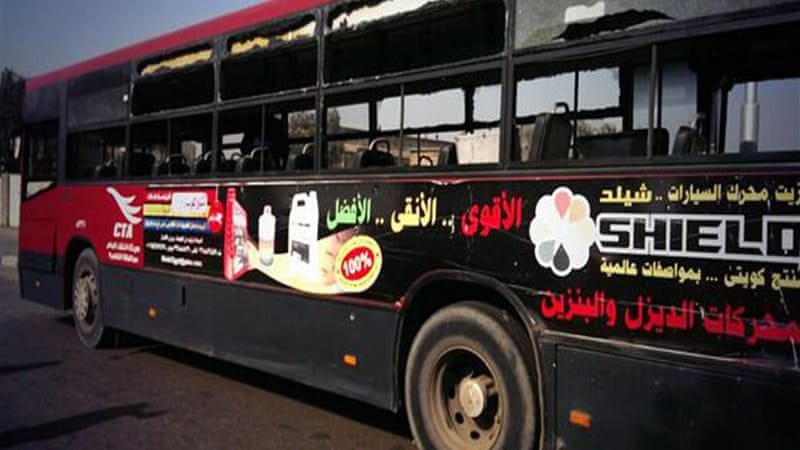 A bomb thrown at a public bus in Nasr City, the northern part of Cairo, injured at least four [Al Jazeera]