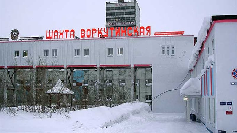 A handout photo shows a general view of the mine in Vorkuta where Monday's explosion occurred [AFP]