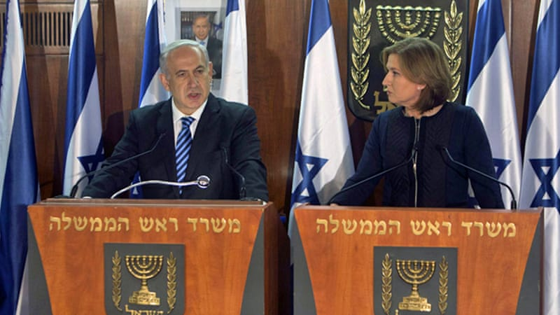 Livni has previously served as justice minister and foreign mimister [Reuters]