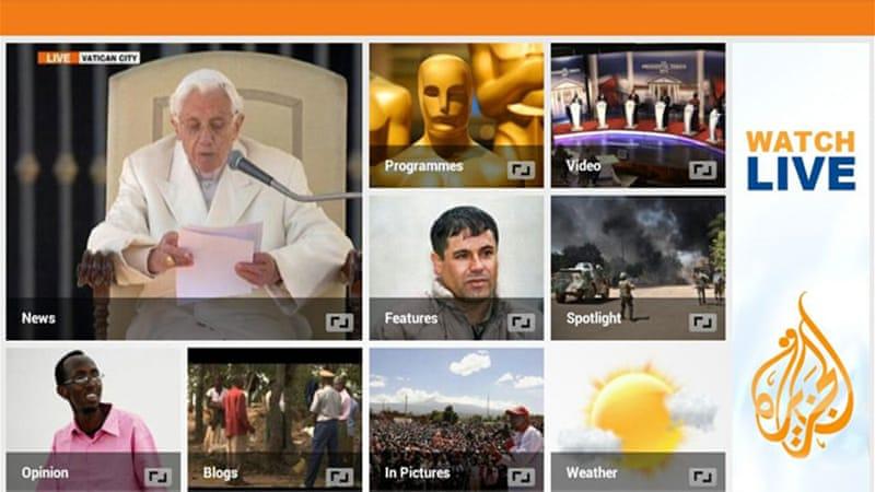al jazeera arabic mobile