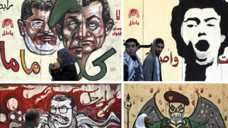 "The act of painting was a form of protest aimed at a wide range of political actors, from the Mubarak government to ""Islamic institutions or Islamist forces which claim the sole right to cite religion"" [Reuters]"