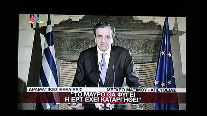 Samaras said Friday he was determined to avoid early elections despite the threat faced by his government [AFP]
