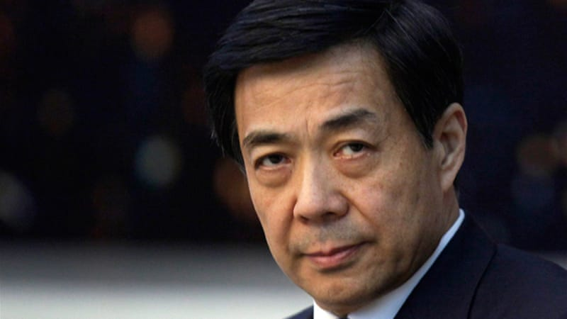 Bo Xilai's wife Gu Kailai was jailed last year for the killing of a British businessman Neil Heywood [Reuters]