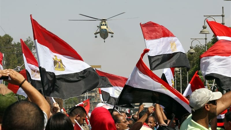 Egyptian lawmakers have said the new law is necessary to protect national security [FILE: EPA]