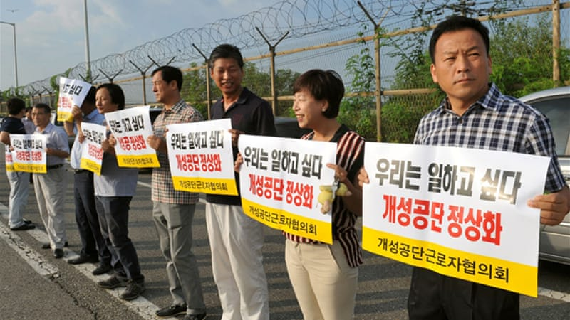 South Korean members from Kaesong-based companies want a lasting deal in the factory talks [AFP]