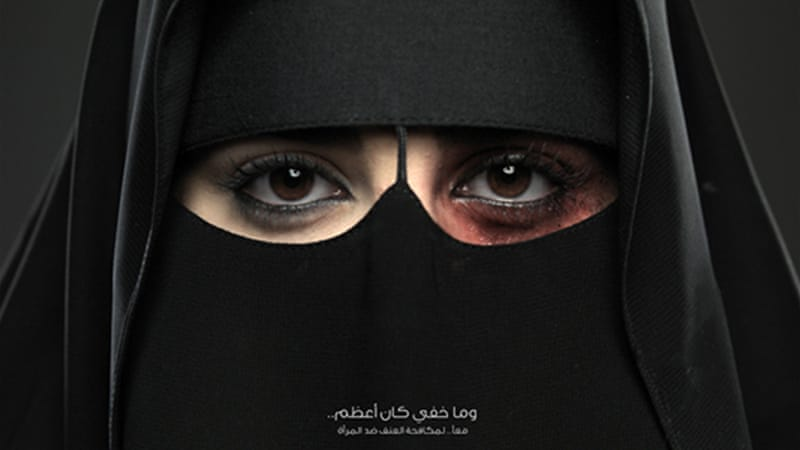 In April, the kingdom published its first public campaign ad against domestic violence [King Khalid Foundation]