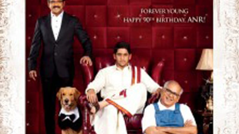 A Nageswar Rao's last film Manam that also stars his son and grandson is set for release this year [Creative Commons]